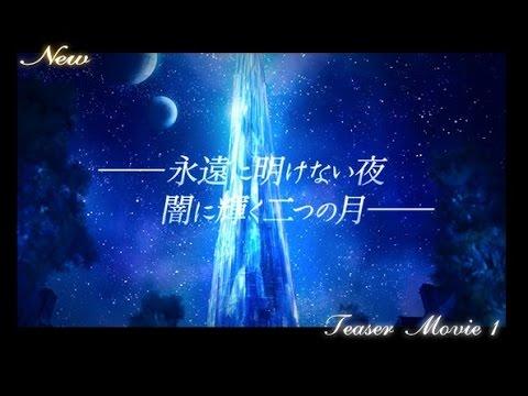 MeiQ no Chika ni Shisu - Teaser Trailer (JP)