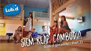 Siem Reap, Cambodia Adventure (Lub d getaway - Part 2)