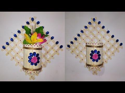 Easy flower vase from ice cream sticks | best ice cream stick craft idea | room decor idea  | 2019