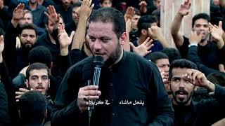 رب الهيجاء | الملا عمار الكناني - محرم 1439 هـ - إيران - مدينة المحمرة