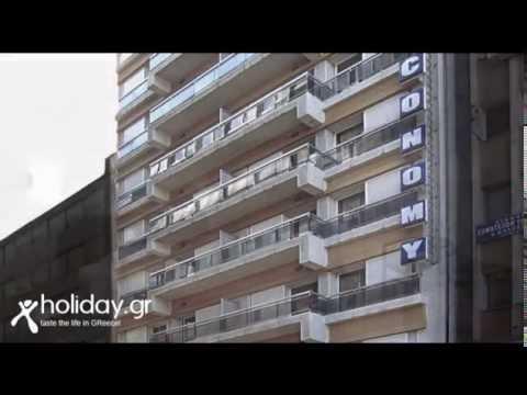 Economy Hotel Athens