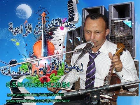 jadid chalha chaabi lhit dj houderrane khemisset tiflat maaziz tidass 2013