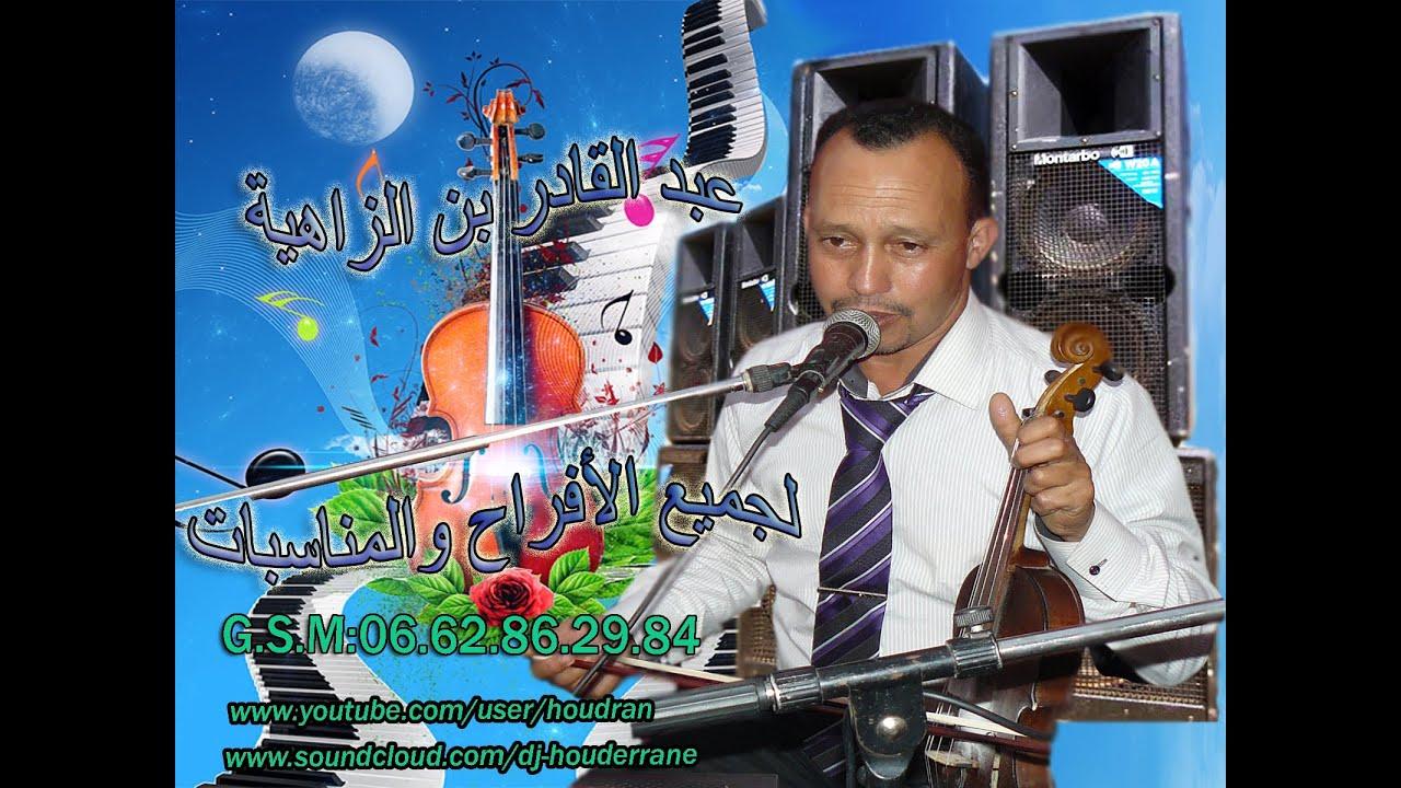LASMAR TÉLÉCHARGER MP3 2010 HAMOUDA