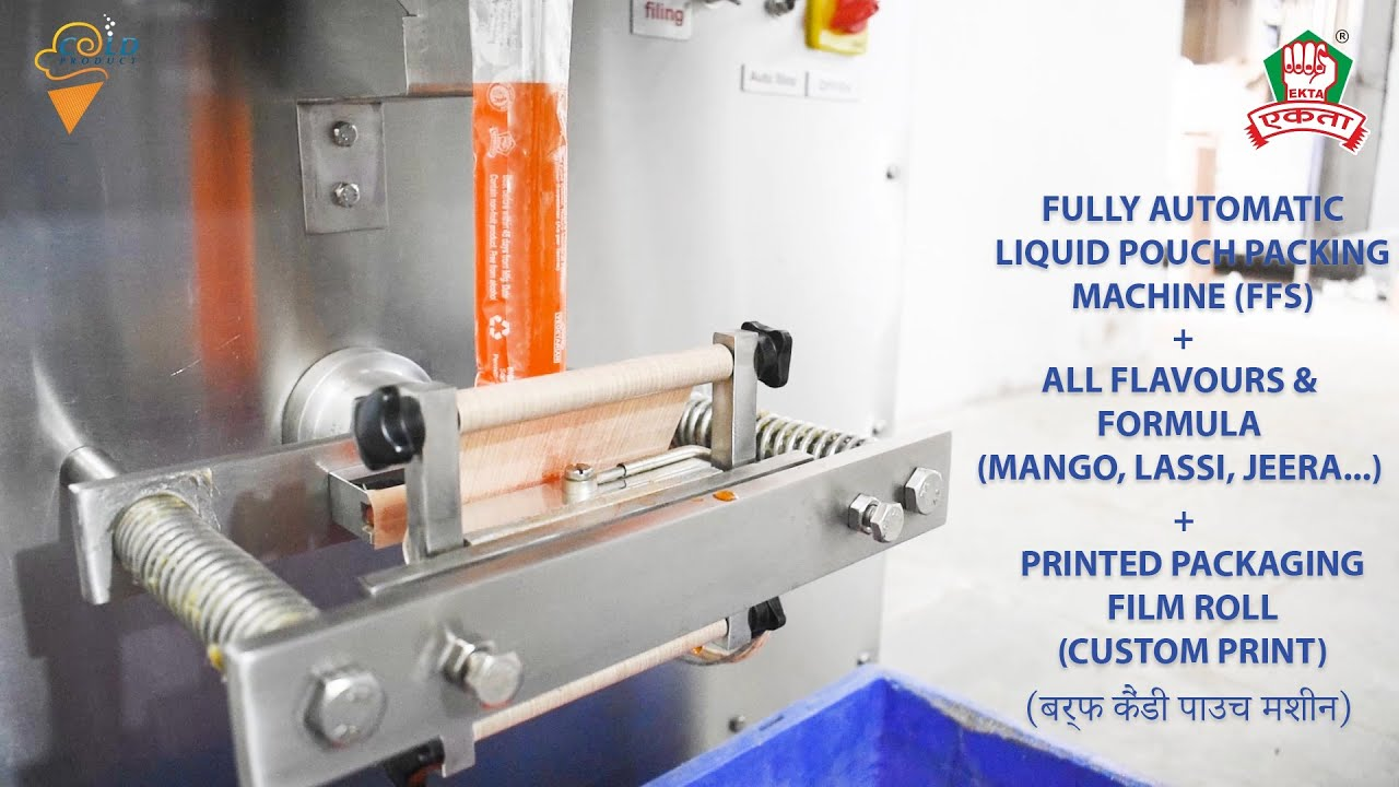 Fully Automatic Ice Candy Pouch Packing Machine (U) Call/Wapp : +918822686868 छोटा व्यापर शुरू करें