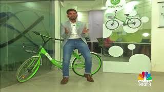 India's First Cycle Sharing Platform Mobycy   आवाज़ Entrepreneur   CNBC Awaaz