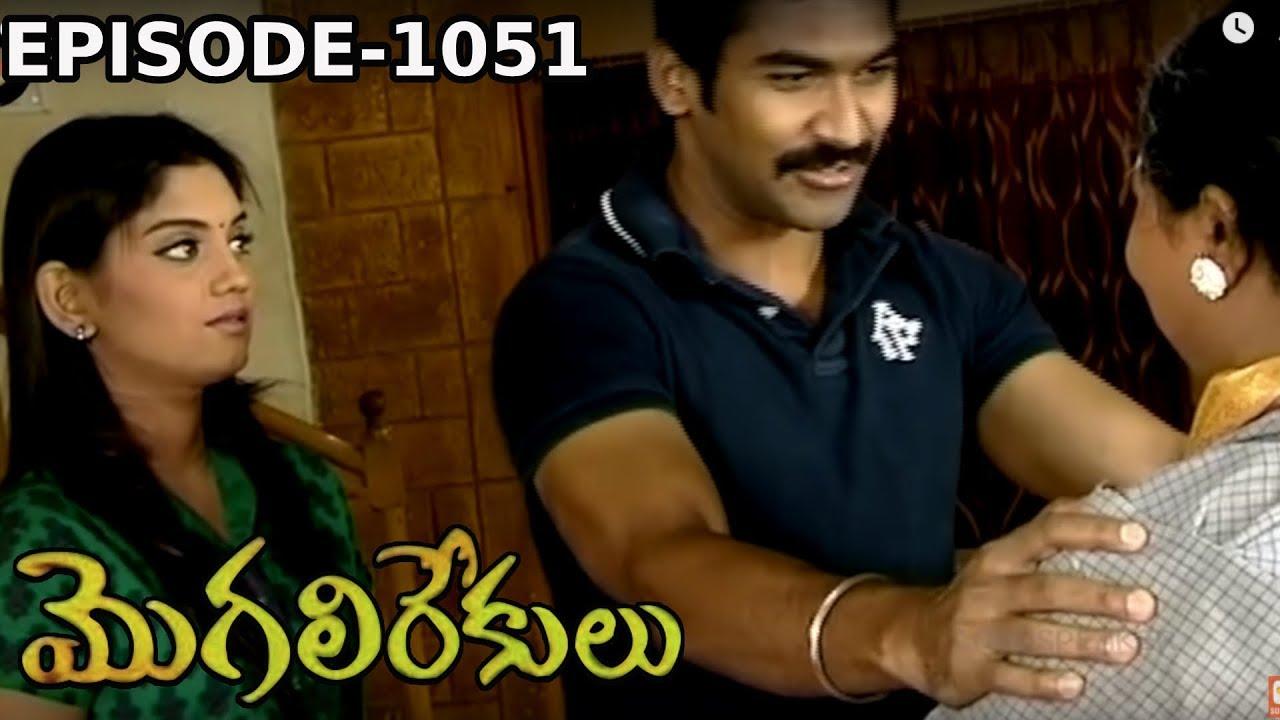 Episode 1051   MogaliRekulu Telugu Daily Serial   Srikanth Entertainments   Loud Speaker