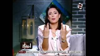 برنامج انتباه - منى العراقى و تفاصيل رحلة البحث عن المتهمة بخطف مريم و تلجأ الى الشرطة لمساعدتها