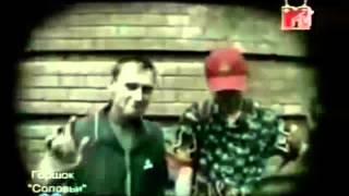 История группы Король и Шут (Наше Радио)