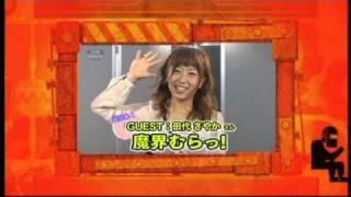 http://www.enterbrain.co.jp/fwd/ ファミ通WAVE1月号のオープニング映...