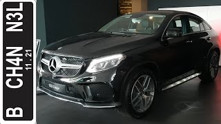 In Depth Tour Mercedes Benz GLE 400 Coupe [C292] - Indonesia