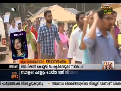PG doctors in Trivandrum Medical College withdraw strike