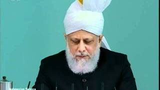 Indonesian Friday Sermon 8 April 2011, Companions of the Promised Messiah - Islam Ahmadiyah