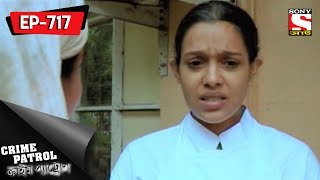 Crime Patrol - ক্রাইম প্যাট্রোল (Bengali) -  Ep 717 - Reality Part Two - 22nd July, 2017