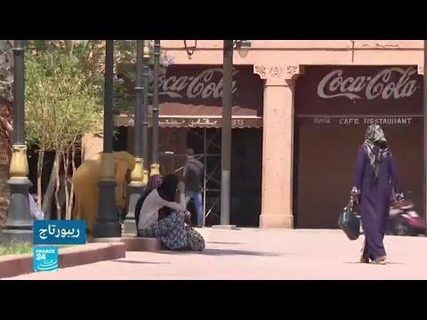صرخة امرأة مغربية: -ساعدوني.. الحجر الصحي حوَّل زوجي إلى رجل عنيف-  - نشر قبل 19 ساعة