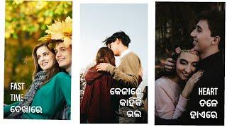 Odia full screen status New feeling status (A dil Taa Bada Kalina) Bapa Tame bhari dusta 2019