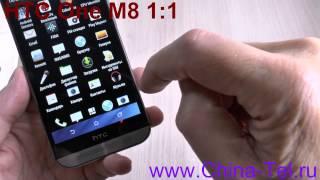 видео Китайский чехол Dot View для HTC One X9