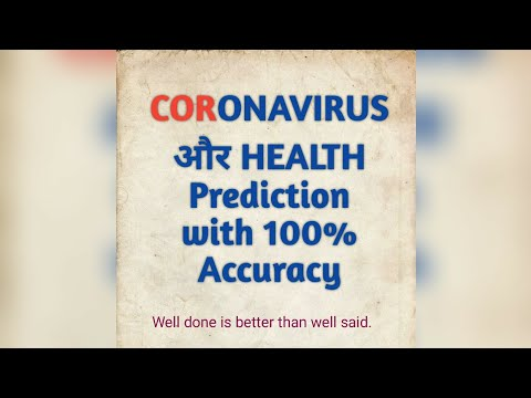Video - FREE Consultation on health topic, with ACCURATE CORONA  PREDICTION.https://youtu.be/ADXRZoBfbvc