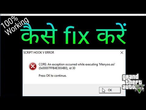 GTA 5 - How To Fix[ SCRIPTHOOKV Critical MENYOO Error ]PC Tutorial 2018