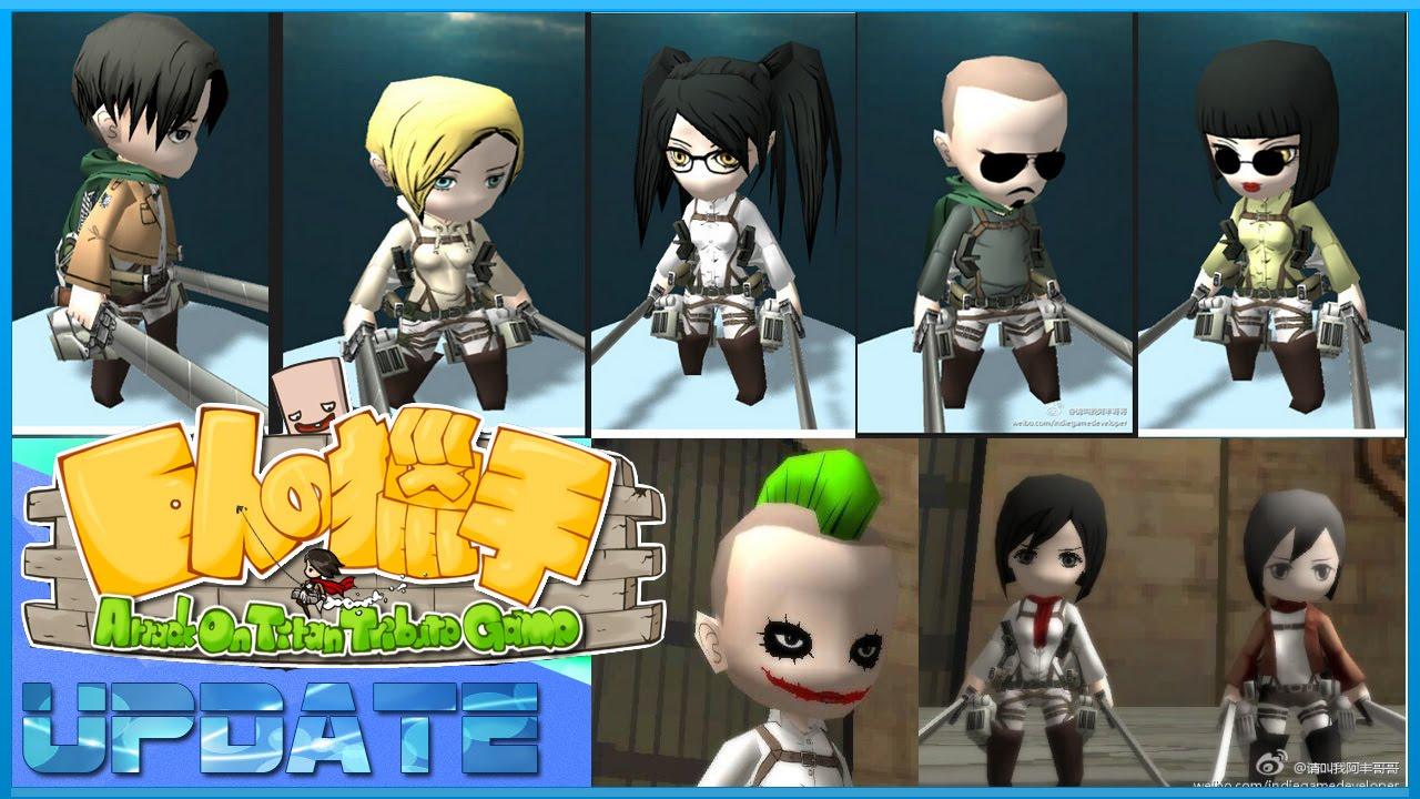 Attack on titan tribute game no download.