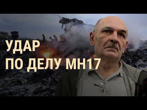 Киев отпускает, Москва