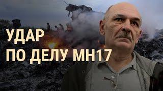 Киев отпускает, Москва сажает   ВЕЧЕР   05.09.19