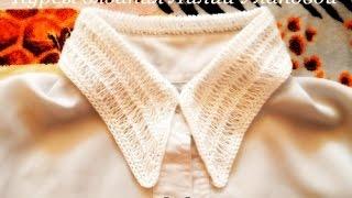 Белый воротничок - Crochet collar - вязание крючком