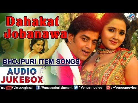 Dahakat Jobanawa : Bhojpuri Item Songs ~ Audio Jukebox