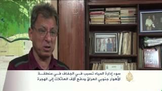 فيديو.. الجفاف يضرب منطقة الأهوار جنوبي العراق