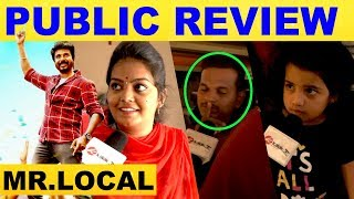 Mr.Local Movie Public Review