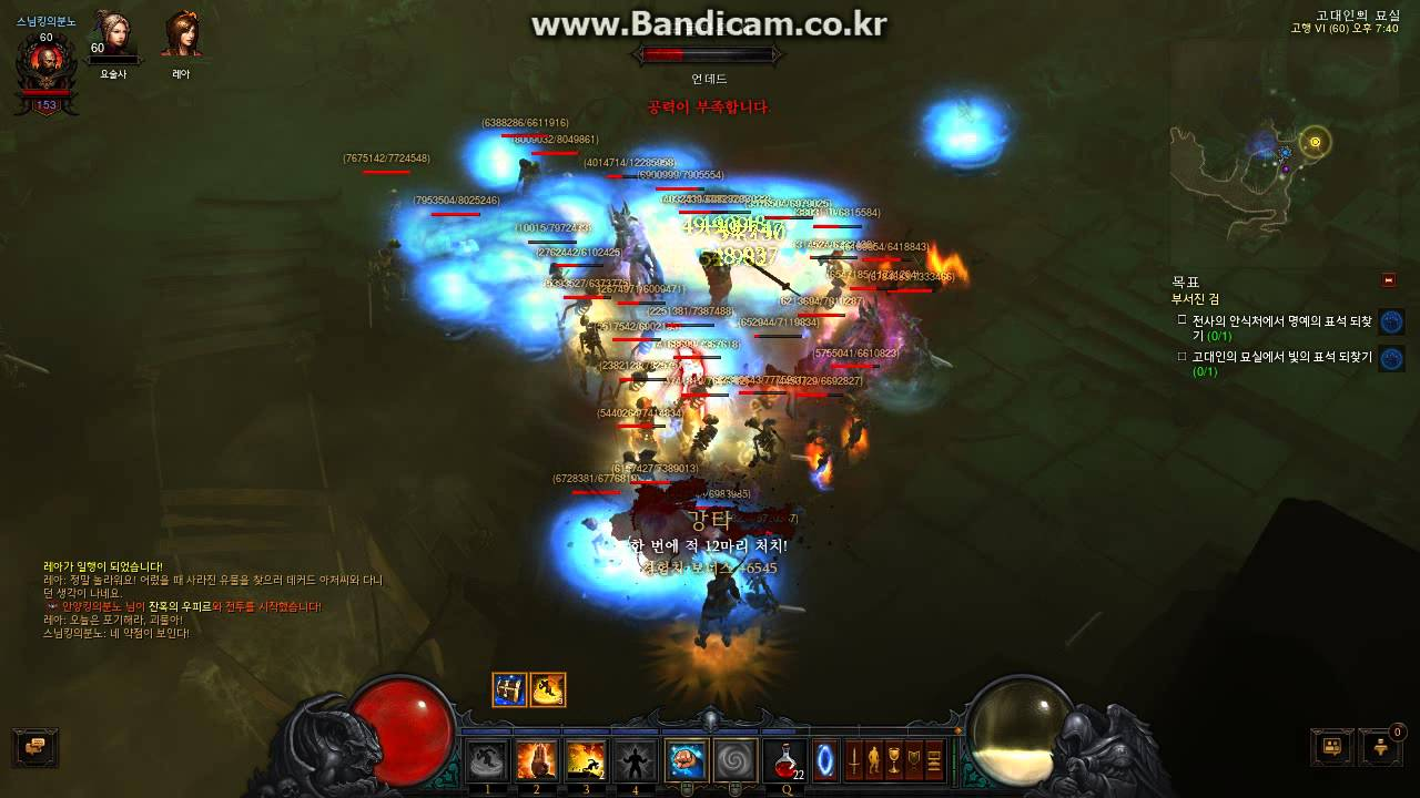 Download Diablo 3 Cyclone Monk Torment VI