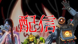 はいしん【 Apex Legends】【overwatch】【streetfighterV】※チャンネル登録すると名前が表示される!