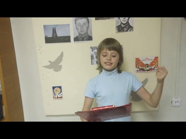 Изображение предпросмотра прочтения – АннаРельке читает авторское произведение «Мое лето»