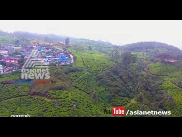 Ente Keralam Idukki | എന്റെ കേരളം ഇടുക്കി | 28 June 2017