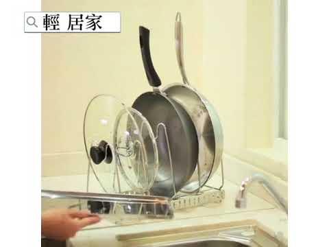 304不鏽鋼大尺寸鍋蓋瀝水架 附接水盤 可調整間距 鍋具瀝水 平底鍋 不沾鍋 炒菜鍋瀝水架-輕居家0800