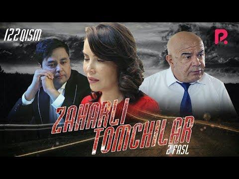 Zaharli Tomchilar (o'zbek Serial) | Захарли томчилар (узбек сериал) 122-qism