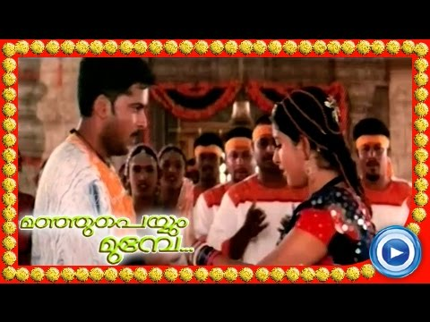 Krishna Krishna... - Song From - Malayalam Movie ...