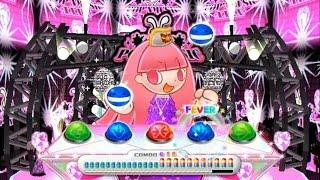 팝픈 뮤직 Wii - 퍼퓸 : 폴리리듬 / 3rd st…