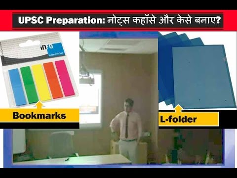 L0/P4: Notes making for UPSC & How to prepare Current Affairs from theHindu?
