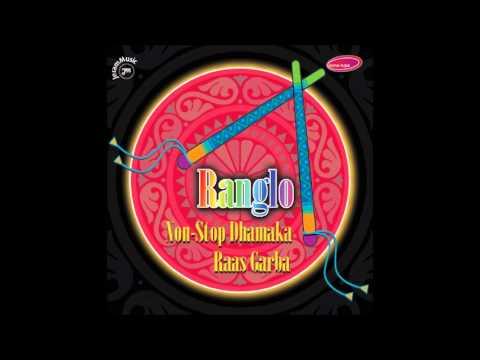 Jhulan Morli Vaagi - Ranglo (Ashit, Hema & Alap Desai)