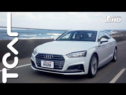 【新車試駕】美型、機能一次滿足 Audi A5 Sportback 40 TFSI S Line 德哥試駕 - TCar