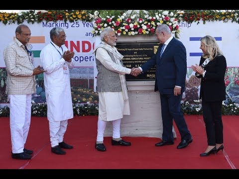 PM Modi and PM Netanyahu to Visit Center for Excellence at Varad, Gujarat
