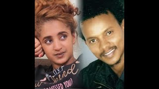 New eritrean funny video and comedey 2019
