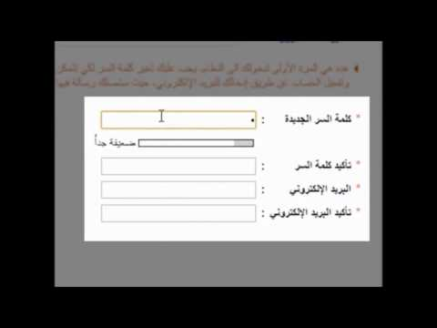 طريقة الاستعلام عن نتائج الطلاب والطالبات موقع نظام نور 2017/1438
