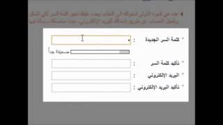 طريقة الاستعلام عن نتائج الطلاب والطالبات موقع نظام نور 2016/1437