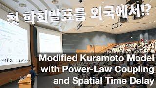 [학회발표] Modified Kuramoto Model…