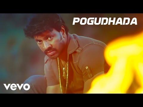 madhurai-sambavam---pogudhada-video-|-harikumar,-karthika-|-john-peter