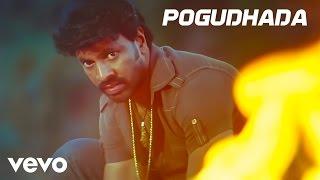 Madhurai Sambavam - Pogudhada Video | Harikumar, Karthika | John Peter