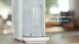 [해피렌탈][무점포사업] 대림케어 정수기 영상
