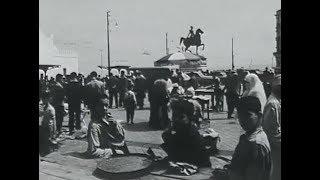 Vues d'Alger (1959)