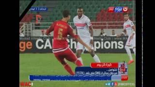 كريم حسن شحاتة بعد صعود #الزمالك لنهائي دوري الابطال ..كنت بترعش بعد الهدف الخامس